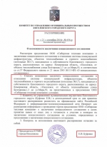 downloadableResource.jpg - Prkonline.Ru