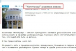 Screenshot_15.jpg - Prkonline.Ru